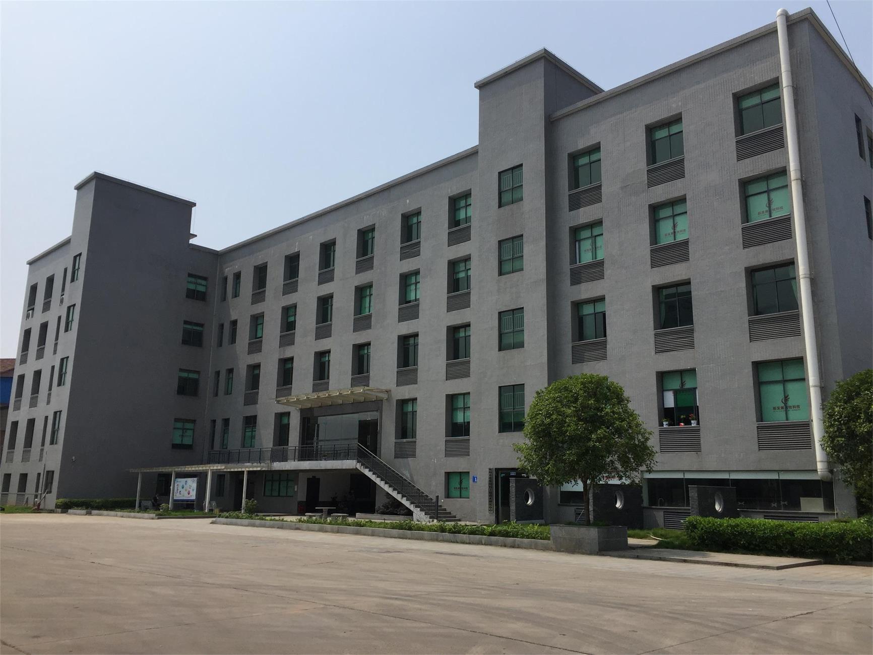 办公楼后景 - 低像素.jpg